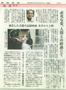 20130531_saikei