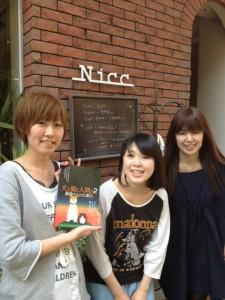 Nicc-hair