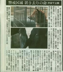 20130602_朝日新聞朝刊
