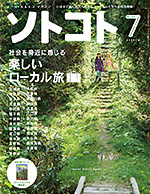 cover_201307